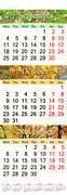 Calendar for autumnal months 2017 Stock Illustration