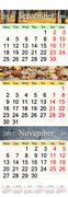 Calendar for September October November 2017 with colored pictures Stock Illustration