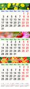 Calendar for July August October 2017 with three colored images Stock Illustration