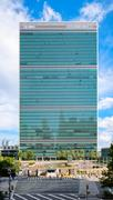 The United Nations headquarters building in New York City Kuvituskuvat