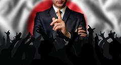 Japanese candidate speaks to the people crowd  Stock Photos