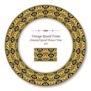Vintage Round Retro Frame of Oriental Spiral Flower Vine Stock Illustration