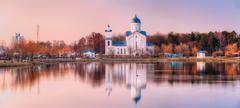 Alexander Nevsky Orthodox Church On Mere Lake Shore, Sunset Sunrise Stock Photos