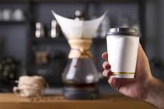 Alternative coffee brewing method Stock Photos