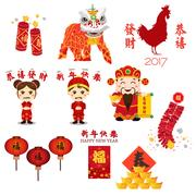 Chinese New Year Icons and Cliparts Stock Illustration