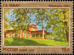 RUSSIA - CIRCA 2012: Stamp printed in Russia, shows warm day Stock Photos