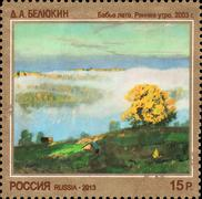 RUSSIA - CIRCA 2013: Stamp printed in Russia, shows Indian summer. Early morning Stock Photos