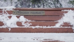 Happiness bench  in the park Mon Repos Stock Footage