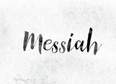Messiah Concept Painted in Ink Stock Illustration