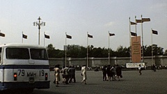 Moscow 1984: coach outside VDNKh Stock Footage