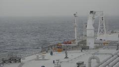 Tanker VLCC, haze of Persian gulf Arkistovideo