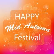 Happy Mid Autumn Orange Backgound. Stock Illustration