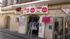 Wadi Nisnas is where Jews, Muslims and Christians go to eat Falafel Stock Footage