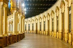 Seville. Spanish Square Stock Photos