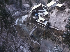 Korakukan Ryokan near Snow Monkey Park, Yamanouchi, Japan Stock Footage