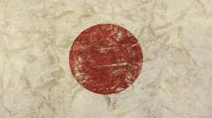 Old grunge vintage faded Japan Nippon flag Stock Illustration
