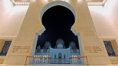 Abu Dhabi Shiekh Zayed Grand Mosque  Stock Footage