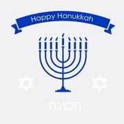 Happy hanukkah jewish tradition holiday Stock Illustration