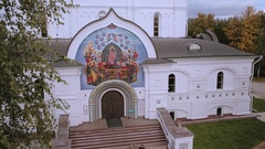 Fresco of saints in the Russian Orthodox Church Stock Footage
