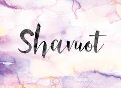 Shavuot Colorful Watercolor and Ink Word Art Stock Illustration