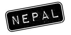 Nepal rubber stamp Stock Illustration