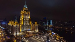 Moscow aerial Christmas New Year time night Redisson Ukraine hotel, river. Stock Footage