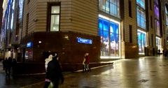 Facade, Central Children's Store on Lubyanka, new year in Moscow Stock Footage