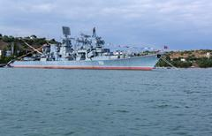Kerch 753 was a Kara-class missile cruiser of the Soviet and later Russian Navy Kuvituskuvat