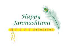 Happy janmashtami, Indian feast of the birth of Krishna. Greeting card janm.. Stock Illustration