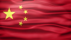 Realistic Seamless Loop Flag of China Waving In The Wind Stock Footage