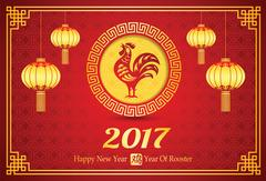 Chinese new year 2017 Piirros