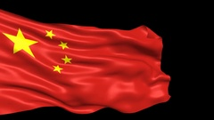 China flag looped with alpha channel Stock Footage