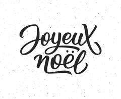 Joyeux Noel lettering. Merry Christmas on french Stock Illustration