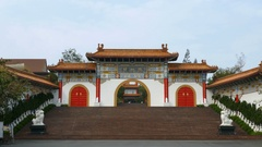 Fo Guang Shan Monastery, non duality gate Stock Footage
