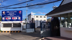 Lao Brewery Company, Pepsi plant, Laos Stock Footage