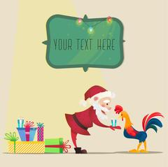 Santa Claus gives presents rooster. Christmas vector illustration. The symbol of Stock Illustration