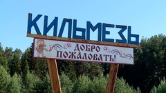 Full Kilmez, Kirov region Stock Footage
