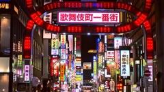 Shinjuku's Kabuki-cho district in Tokyo, Japan Stock Footage