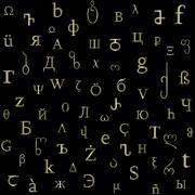 Alphabetical mix texture Stock Illustration