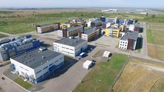 Aerial survey territory of modern factory with a lot of beautiful buildings Stock Footage