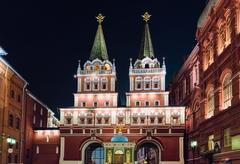Resurrection Gate, main access to Red Square in Moscow, Russia Stock Photos