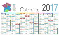 Customizable calendar 2017 Stock Illustration