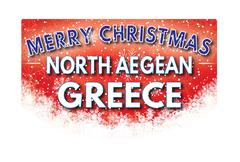 NORTH AEGEAN GREECE   Merry Christmas greeting card Stock Illustration
