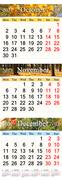 October November and December 2017 with colored pictures in form of calendar Stock Illustration