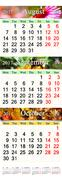 Calendar for August October 2017 with different colored images Stock Illustration