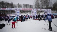 People on ski finishing in finishing gate on Ski Track of Russia in Khimki Stock Footage