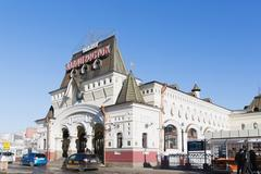 Main entrance to the railway station Stock Photos