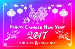 Vector rainbow colors 2017 New Year with chinese symbol of rooster. Year of.. Piirros