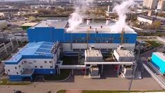 Aerial shot of Voronezh. Modern heat power station. Russia. 4K Stock Footage