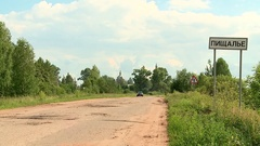 Backwoods province of Russia Stock Footage